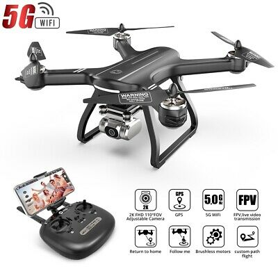 Holy Stone HS700D FPV GPS Drone 2K FHD Camera 5G wifi brushless RC quadcopter