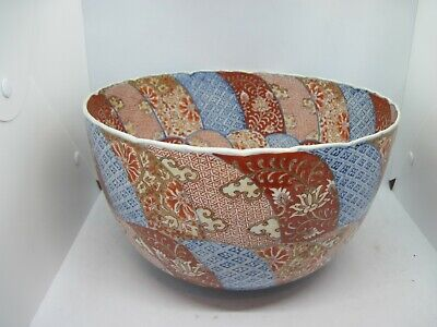 Very Large deep vintage /  antique Japanese Satsuma punch Bowl