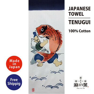JAPANESE TENUGUI /TRADITIONAL/Ebisu holding a red snappe/Hand-dyed 100% cotton