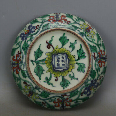 Fine Chinese Ming Dou Polychrome Porcelain Flowers Plants Plate