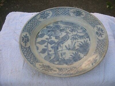 Beautiful Antique 17C Chinese Swatow Zhangzhou Phoenix Porcelain Dish