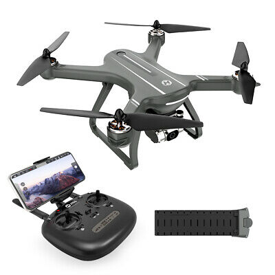Holy Stone HS700D 5G Wifi FPV GPS drone with 2K camera brushless RC quadcopter