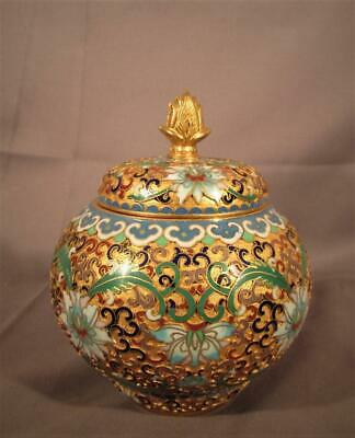 Beautiful Chinese Cloisonne Open Work Ginger Jar