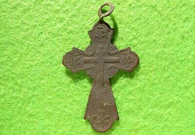 ANTIQUE 17-19th Cnt. Russian Orthodox Pectoral Cross Old Believers Christian #11