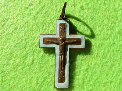 ANTIQUE 18-19th Cnt. Russian Orthodox Pectoral Cross in enamel