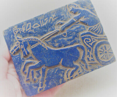 Ancient Near Eastern Lapis Lazuli Panel With Chariot Depiction & Inscription