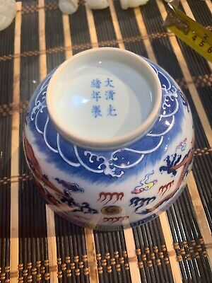 antique 19th chinese porcelain bowl