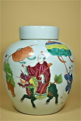 ⭕️ Antique Chinese 粉彩 Porcelain Jar.With Cover.