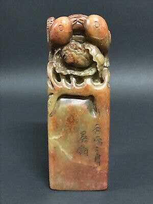 Chinese Art Carved Soapstone Seal /Stamp With Love Bird Figure