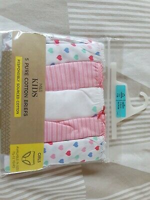 M&S Kids 5 Pairs Cotton Pants, 5-6 Years, Brand New In Packaging