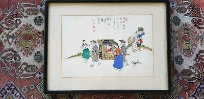 Japanese colorful playful happy watercolor emperors son 24x20