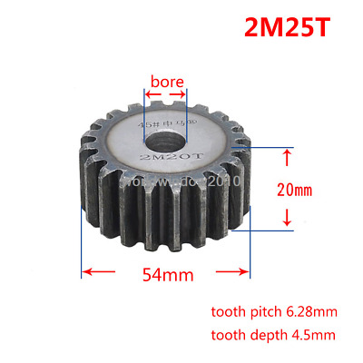 Motor Spur Pinion Gear 2.5Mod 25T 45# Steel Outer Dia 67.5mm Thickness 25mm