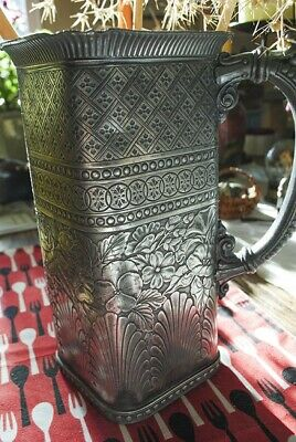 James Tufts Victorian Aesthetic Silver Quadruple Plate Pitcher Water Jug Vase 9""