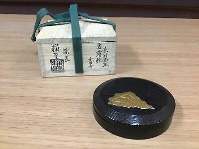 Y0621 BOX Gold Lacquer signed box Japanese incense container fragrance aroma