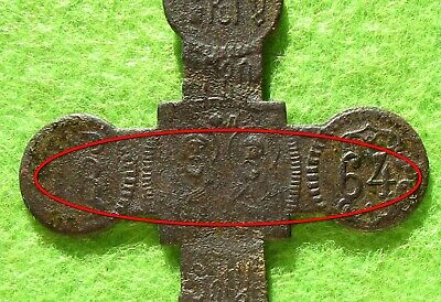 ANTIQUE 17-19th Cnt. Russian Orthodox Pectoral Cross Old Believers Christian #9