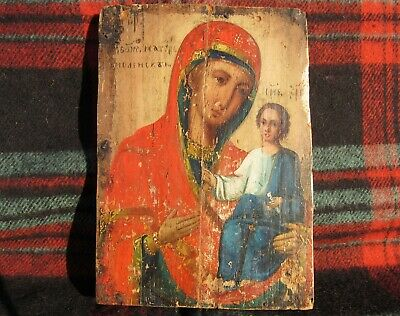 ANTIQUE 18-19th Russian Orthodox Icon Wood painting Our Lady of Smolensk