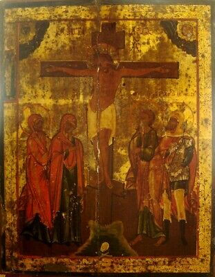18/19th Century Russian Orthodox Crucifixion Icon with Gold Color