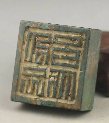 Chinese old natural jade hand-carved statue dragon seal 1.6 inch
