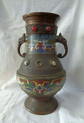 MID to LATE 1800s JAPAN BRONZE with CHAMPLEVE Enamel VASE Beast HANDLES Signed