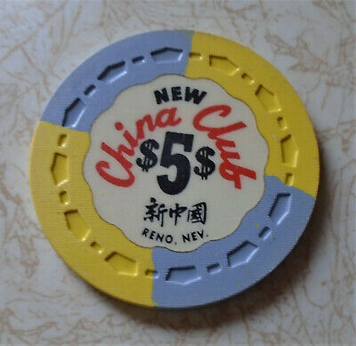 Obsolete, Early New China Club, Reno, NV $5.00 Casino Chip