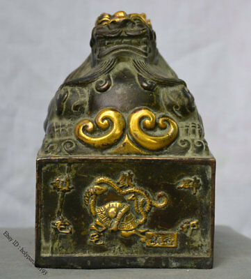 """6""""Old Chinese Palace Bronze Gilt Beast Dragon Dynasty Imperial Seal Stamp Signet"""
