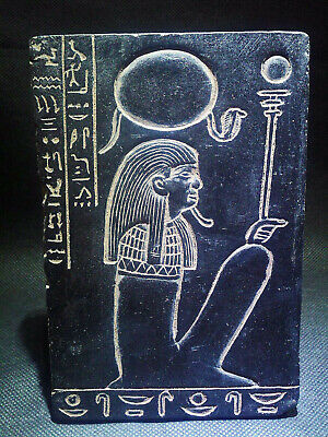 EGYPTIAN ANTIQUES ANTIQUITY Stela Stele Stelae 1549-1317 BC