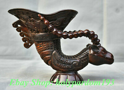 "9"" Marked Old Chinese Dynasty Ox Horn Palace Sheep Goat Head Horn Cup Sculpture"