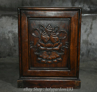 "12"" Old Chinese Dynasty Huanghuali Wood Carved lotus Conch Drawer Jewelry box"