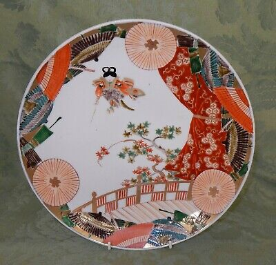 Japanese Porcelain Hand Painted Charger Decorated With Geisha Prunus & Parasols