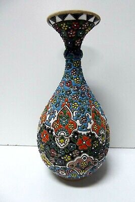 Vintage Persian Pottery Vase- Ornate Embossed Painted Decorative Pattern Signed