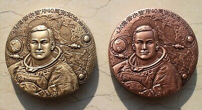 Issuance Panda Gold Coin A Pair China 45mm Brass and Copper Medals 35th Ann