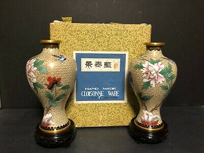 2 Old Cloisonne Vases W/ Original Box & Wood Stands Brass Copper Enamel China!