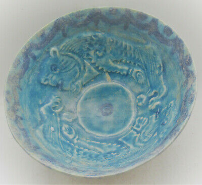 Ancient Persian Khorasan Glazed Bowl With Animal Motifs 1200-1300Ad Rare