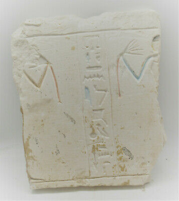 Scarce Circa 500Bce Ancient Egyptian Limestone Wall Panel Fragment Heiroglyphics