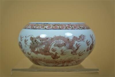 Chinese Underglazed-Blue And Copper-Red Dragons Porcelain Wash Pot.