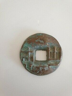 Ancient China Large Copper or Bronze Coin with Square Hole In Centre