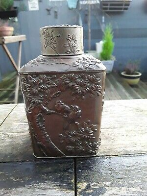 Vintage Japanese Tea Caddy