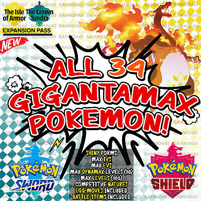 Pokemon Sword and Shield ⚔️ 'ALL 26' SHINY GIGANTAMAX POKEMON BUNDLE! - 6IV! 🛡️