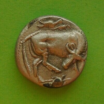 ANCIENT GREEK AR SILVER TETRADRACHM EUBOEA. Eretria. Ca. 500 BC