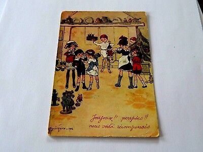 """1916. A Postcard from France. 1916. .Rare Find. """"L@@@K""""."""