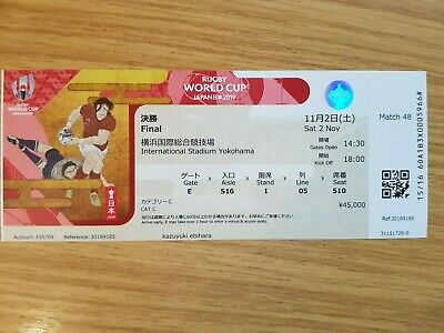 Official 2019 Rugby World Cup Final Ticket - England v South Africa - Game 48