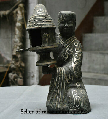 "11.2"" Ancient Dynasty China Bronze Ware Silver People Man palace lantern lamp"