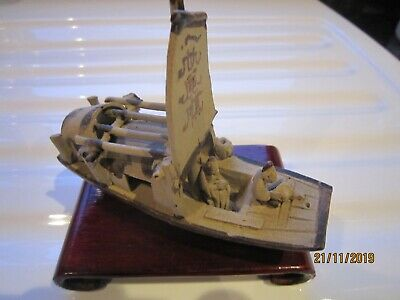 """Chinese Clay Mud Men in boat/painted sail Ornament - largest boat 3 1/4"""" x 4"""""""