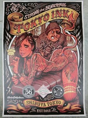 Rockin/' Jelly Bean TOKYO INK Offset Print Poster 56TATTOO Limited Free Shipping