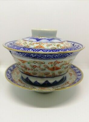 Antique Chinese rice grain porcelain bowl, cover and stand