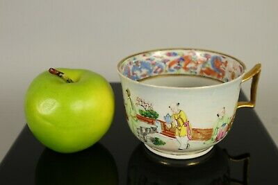 (1) A Chinese Canton famille rose figural cup with dragons 19thc Qing dynasty