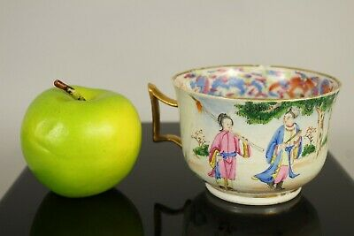 (2) A Chinese Canton famille rose figural cup with dragons 19thc Qing dynasty