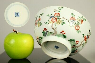 A Chinese Kangxi Period (1662-1722) famille verte bowl with mark to the base