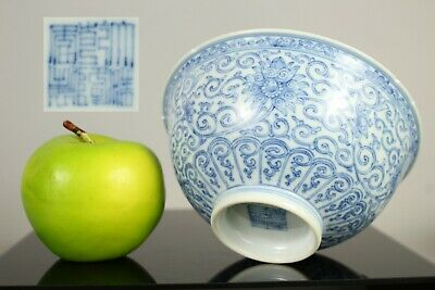 A Chinese blue & white bowl with Qianlong mark to base 18th/19thc
