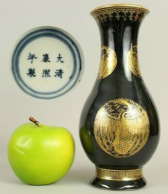A Chinese black ground gilt decorated vase with mark to base Qing dynasty